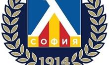 """""""Левски"""" наказва свой заразен играч, нарушил карантината"""