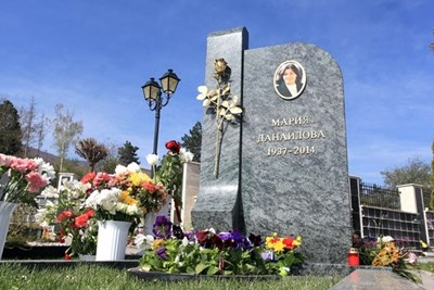 Погребват Стефан Данаилов до съпругата му Мария - 24chasa.bg