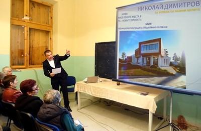 Николай Димитров показва как ще изглежда многофункционалната сграда в Баня.