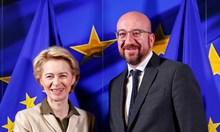 ЕС отделя 8,8% повече пари за промените в климата