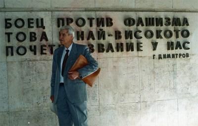 Този надпис е на стената на сградата, построена през 70-те години специално за дом на АБПФК. След 1989 г. там беше свряна БКП. Сега хората от БАС (Български антифашистки съюз), както беше преименуван АБПФК, казват, че е крайно време да изгонят червените партийци от своята къща.