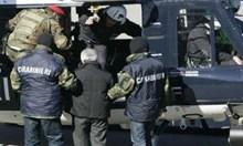 Операция на два континента, арестуваха 90 членове на мафията Ндрангета