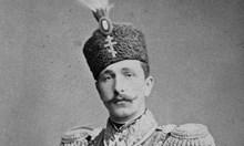 Как Русия ни избра Батенберг за княз и отхвърли сърбин и румънец