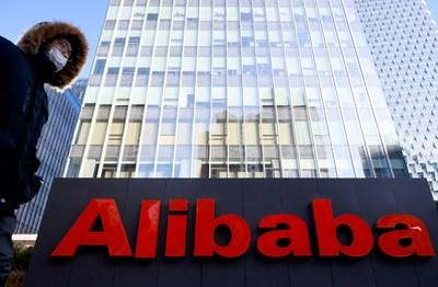 """Офисът на """"Алибаба"""" в Пекин СНИМКА: Ройтерс"""