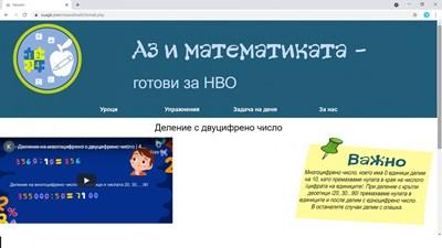 Сайтът, създаден от двамата седмокласници, ще помага на четвъртокласниците.