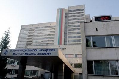 Безплатни прегледи за лаймска болест във Военна болница