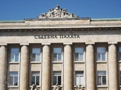 Съдебната палата в Русе