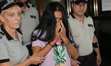 Пускат Анита Мейзер на свобода. Подлудила ареста с капризи