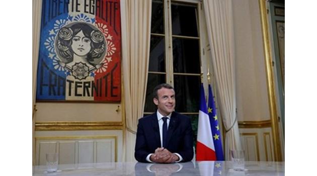 Макрон: Европа трябва да гарантира многостранния световен ред