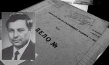 За най-ценните агенти на ДС не се водела документация