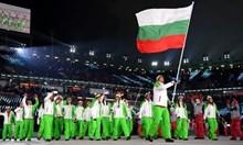 Олимпийските игри са открити! Руснаците – самоунижени!