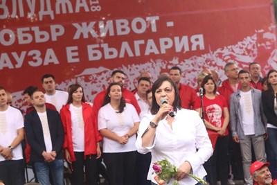 Корнелия Нинова  СНИМКИ: Пресцентър на БСП