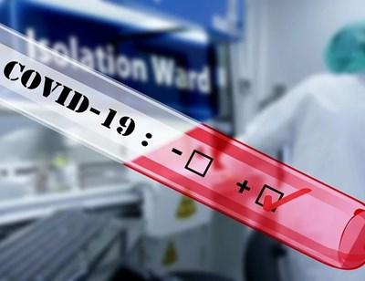 3 теста за COVID-19, генетичният е най-точен, хваща рано, но е скъп