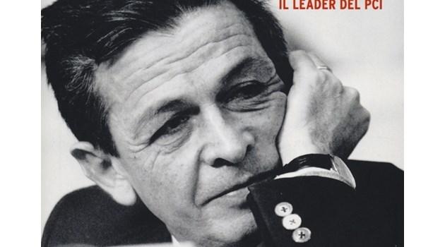 Странната катастрофа в София с италианския комунистически лидер