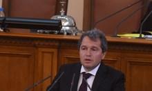 Тошко Йорданов захапа БСП, че не си плащат наема, след като му отказаха подкрепа за субсидия от левче (Обновена)
