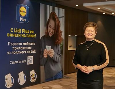 Милена Драгийска, главен изпълнителен директор на Лидл България