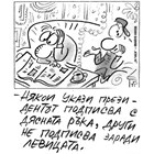 Как сирийчето Фирас стана достоен българин