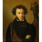 Александър Пушкин.