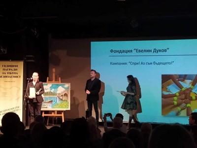 Даниела Анастасова получава наградата на официална церемония в столицата.
