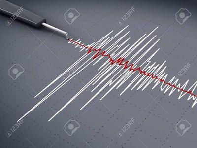Земетръс от 2,8 по Рихтер до Пазарджик