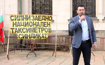 Калоян Паргов СНИМКА: БСП - София