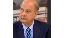 2020 г. - Борисов победи опозицията с 5:О
