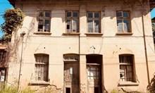 Забравената България