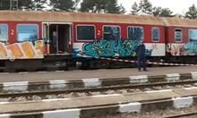 """""""Да гори любов"""" на Преслава - повод убития Красимир да  се скара на Запринка във влака"""