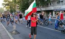 """Протестът от """"Росенец"""" се премести в Бургас"""