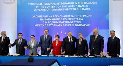 Лидерите на Западните Балкани се събраха на историческа среща в София. СНИМКА: Пресслужба На Министерския Съвет