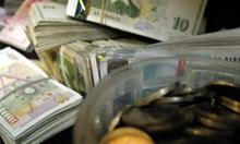Влог и в банков клон извън ЕС със защита до 100 000 евро