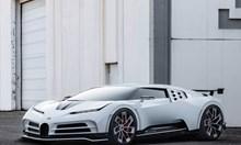 Bugatti за 8 млн. евро без данъците! (Видео)
