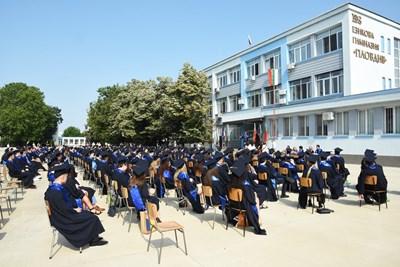 107 учители от Английската гимназия в Пловдив ще се тестват за три дни.