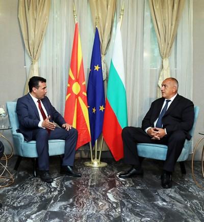 Зоран Заев и Бойко Борисов СНИМКА: Министерски съвет
