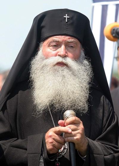 Митрополит Гавриил