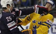 Обраха датските хокеисти