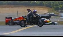 Състезание между F1 болид ,мотор ,изтребител и кола