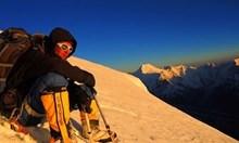 Приятелката на загиналия алпинист: Набираме средства за връщане на тялото в България