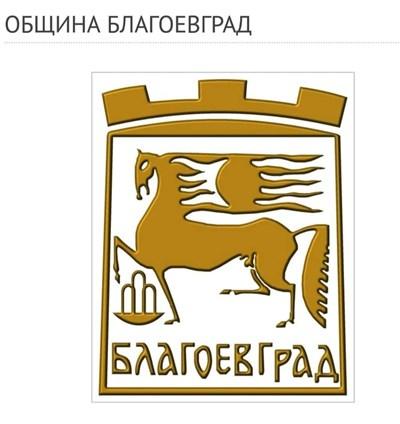 Без автобуси в Благоевград утре от 9 до 11 ч заради протест