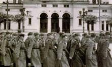 """На бул. """"Дондуков"""" 1944 г. съсичат с ятаган издателя на българския """"Таймс"""""""