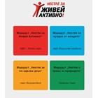 Нестле за Живей Активно с дигитална карта като на Бостънския маратон, благодарение на ГИС компанията ЕСРИ България