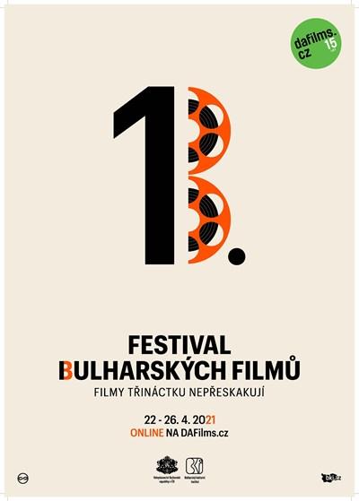Плакатът на тринаседетото издание на Фестивала на българското кино в Чехия
