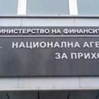 """Румен Спецов продал """"Гранекс Трейдър""""  без задължения към хазната"""