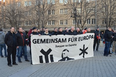 """""""Заедно за Европа"""" гласеше плакат на """"Луковмарш"""" през 2018 г. СНИМКА: БНС"""