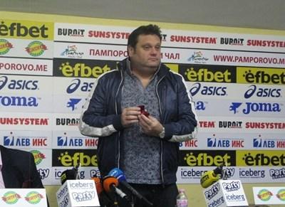 Мартин Стоев Снимка: bvf.bg