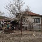 Къщата, в която Стоян очистил жена си