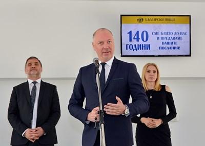 Росен Желязков по време на церемония за валидиране на пощенско-филателно издание СНИМКА: mtitc.government.bg