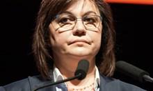 Корнелия Нинова: Субсидията трябва да се намали, но не на 1 лев