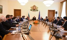 НА ЖИВО: Министри представиха нова програма за подпомагане на образованието и туризма