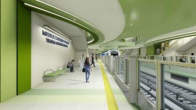 """Идеен проект за визията на бъдещата метростанция """"Тракия""""."""